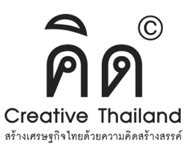 creative thailand logo